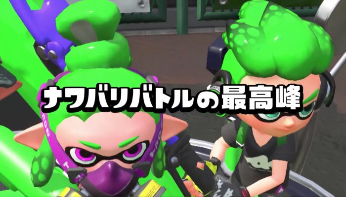 Announcing Splatoon Koshien 2018