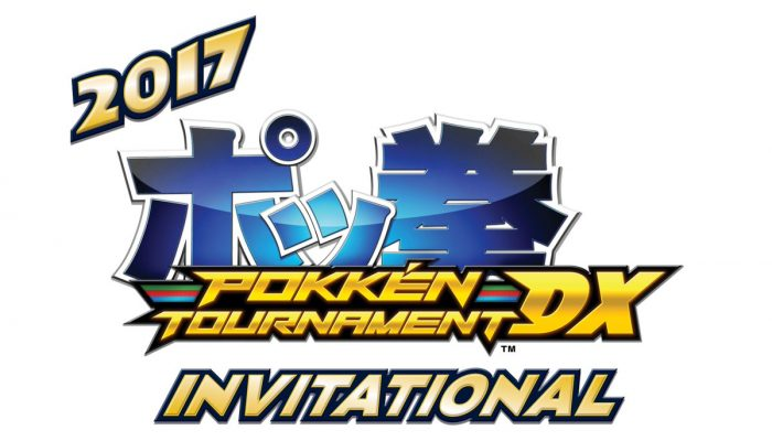 Competitors for the 2017 Pokkén Tournament DX Invitational have been announced