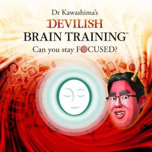 Nintendo eShop Sale Dr Kawashima's Devilish Brain Training