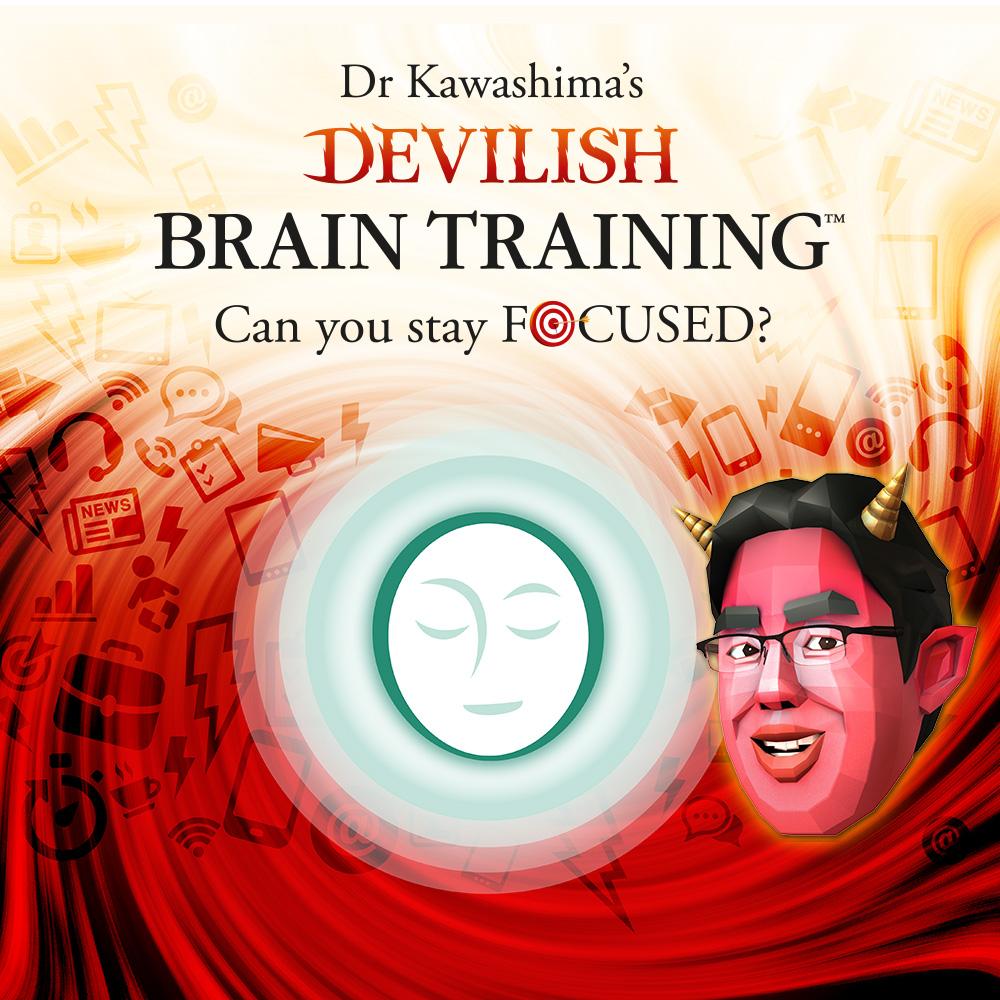 Nintendo eShop Downloads Europe Dr Kawashima's Devilish Training