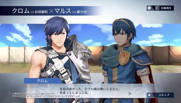 Fire Emblem Warriors – Japanese Chrom x Marth Support Conversation