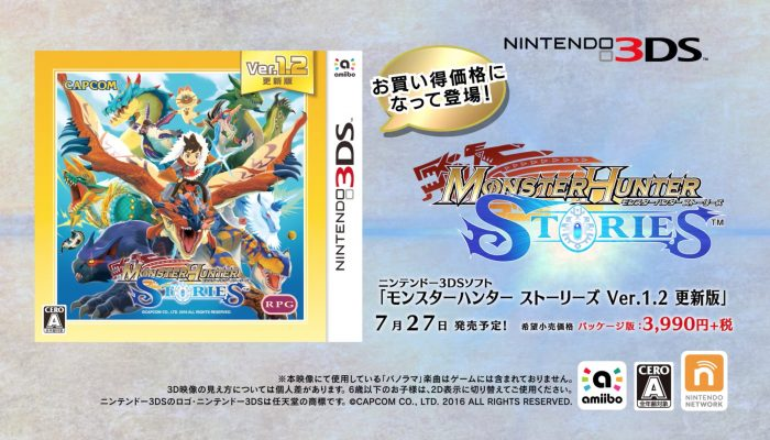 Monster Hunter Stories Ver. 1.2 Edition – Japanese Overview Trailer