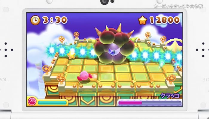 Kirby's Blowout Blast – Japanese Overview Trailer