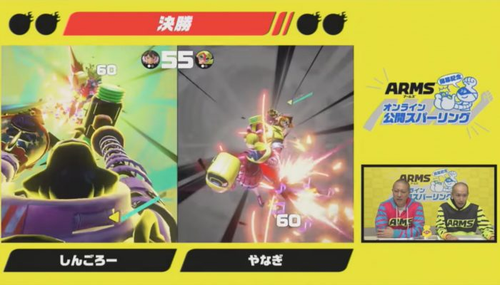 Arms – Japanese Online Release Sparring Event