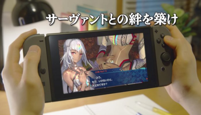 Fate/Extella – Japanese Commercial
