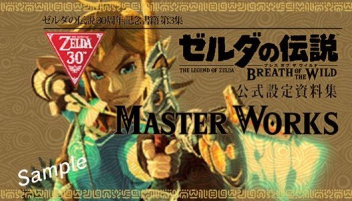The Legend of Zelda Breath of the Wild is getting an artbook
