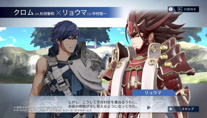 Fire Emblem Warriors – Japanese Chrom x Ryoma Support Conversation
