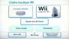 chaîne boutique Wii