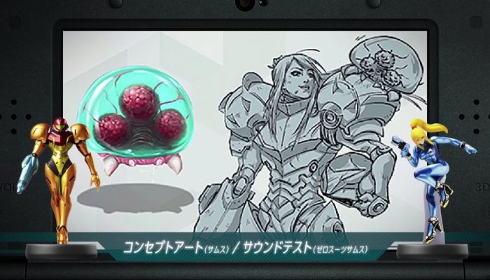 Metroid: Samus Returns – Japanese Overview Trailer