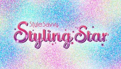 Style Savvy Styling Star