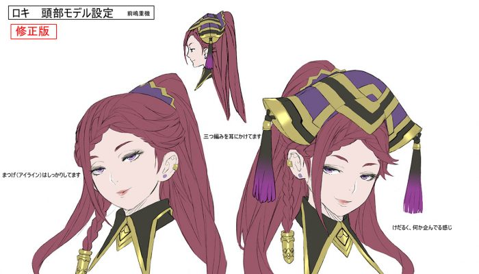 Fire Emblem Heroes – Japanese Artworks from the Book II Reveal