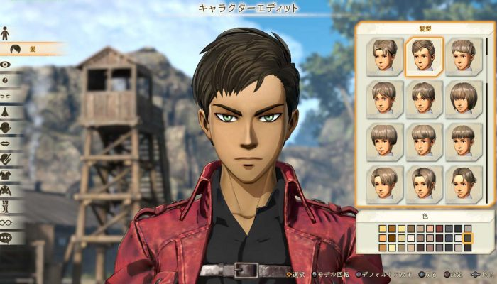 Attack on Titan 2 – Japanese Customization Screenshots