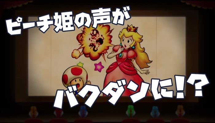 Mario & Luigi: Superstar Saga + Bowser's Minions – Japanese Overview Trailer