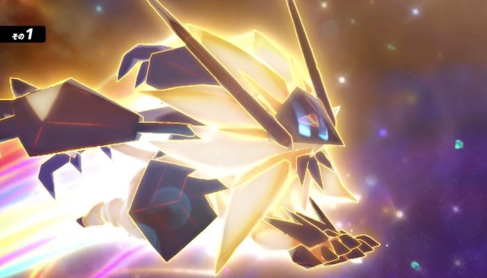 Pokémon Ultra Sun & Ultra Moon – Japanese Direct Headline 2017.9.14