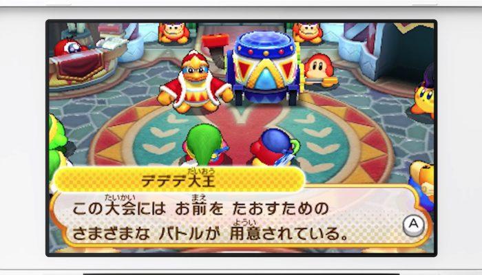 Kirby Battle Royale – Japanese Direct Headline 2017.9.14
