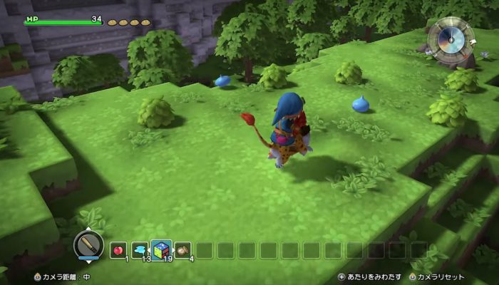 Dragon Quest Builders 1 & 2 – Japanese Direct Headline 2017.9.14