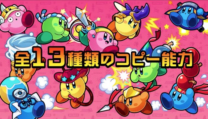 Kirby Battle Royale – Japanese Overview Trailer