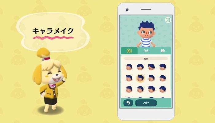 Japanese Animal Crossing Mobile Direct