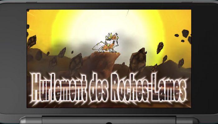 Pokémon Ultra-Soleil et Ultra-Lune – Publicité Prêts pour l'aventure ultime ?