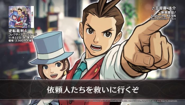 Apollo Justice: Ace Attorney – Japanese Music Videos