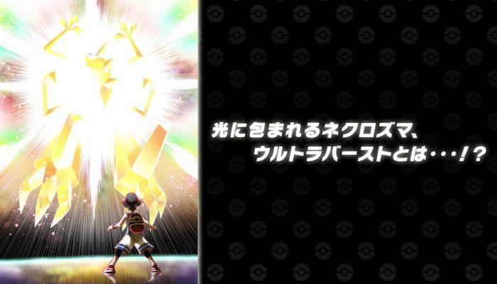 Pokémon Ultra Sun & Ultra Moon – Japanese November 14 Reveals Trailer