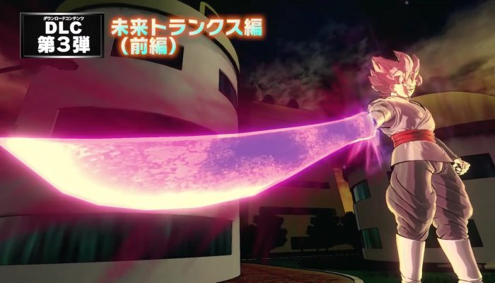 "Dragon Ball Xenoverse 2 – Japanese ""Extra Pack 1"" Trailer"