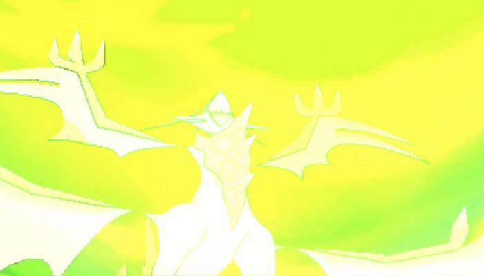 Pokémon Ultra-Soleil et Ultra-Lune – Bande-annonce Ultra-Necrozma déploie toute sa puissance !