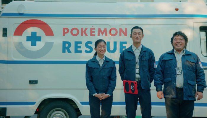 Pokémon Ultra Sun & Ultra Moon – Story of Pokémon Rescue