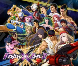 Nintendo eShop Sale Project X Zone 2