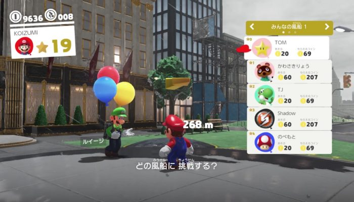 Super Mario Odyssey – Japanese Direct mini Headline 2018.1.11