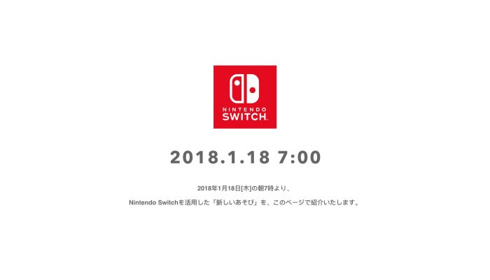 Nintendo Switch presentation to air today at 2 PM Pacific