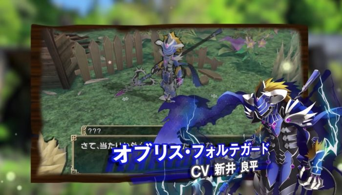 Fantasy Hero: Unsigned Legacy – Japanese Overview Trailer