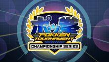 Pokkén TournamentChampionship Series