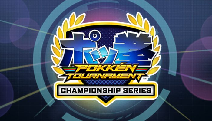 Pokémon: 'Pokkén Tournament Championship Series'