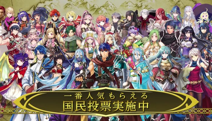 Fire Emblem Heroes – Japanese Commercial 1