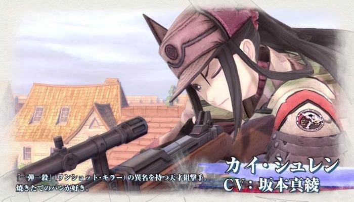 Valkyria Chronicles 4 – First Japanese Character Trailer