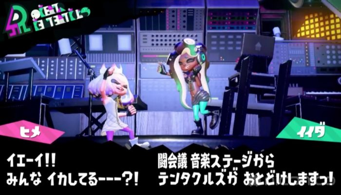 Splatoon 2 Off The Hook Live at Tokaigi 2018