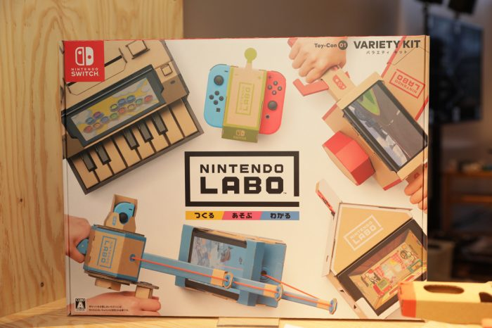 Nintendo Labo Camp