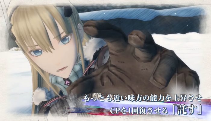 Valkyria Chronicles 4 – Japanese Battle System Trailer