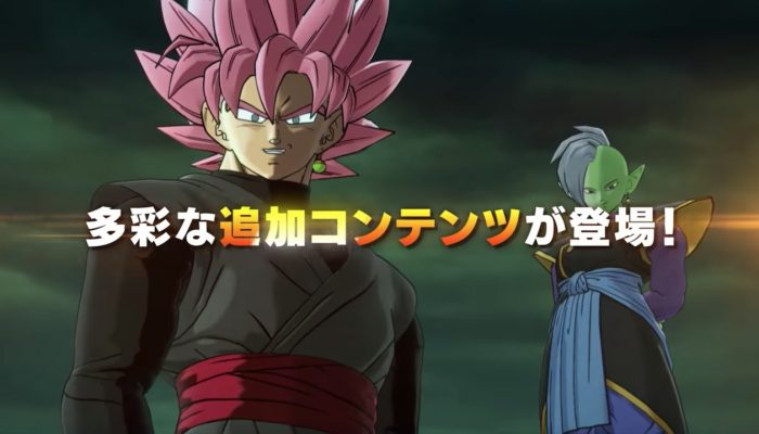 Dragon Ball Xenoverse 2 – Japanese Extra Pack #2 TV Commercial