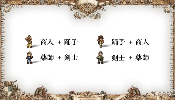 Octopath Traveler – Japanese Nintendo Direct Headline 2018.3.9