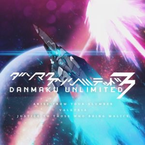 Nintendo eShop sale Danmaku Unlimited 3