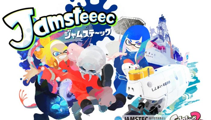 Nintendo France : 'Splatoon 2 s'associe avec la JAMSTEC !'