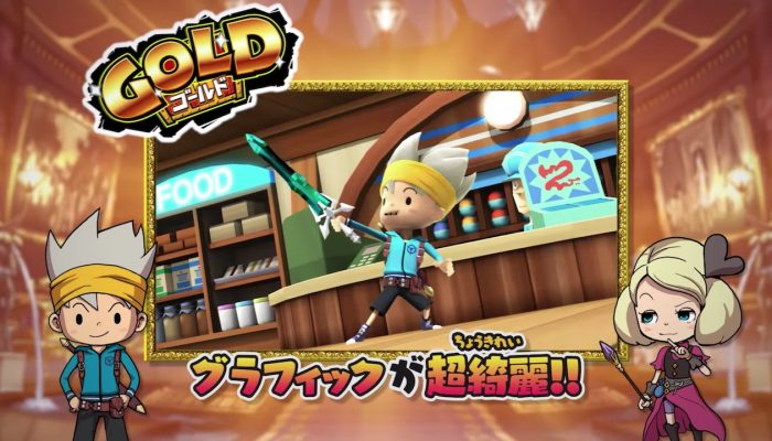 Snack World: Trejarers Gold – Japanese Gold Commercial
