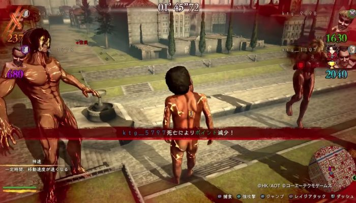 Attack on Titan 2 – Japanese Titan Mode Update Trailer