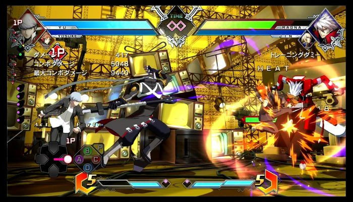 BlazBlue Cross Tag Battle – Japanese Screenshots from 4Gamer