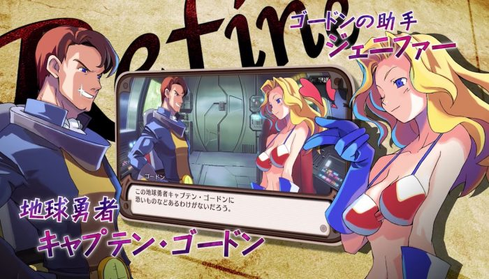 Disgaea 1 Complete – Japanese Reveal Trailer