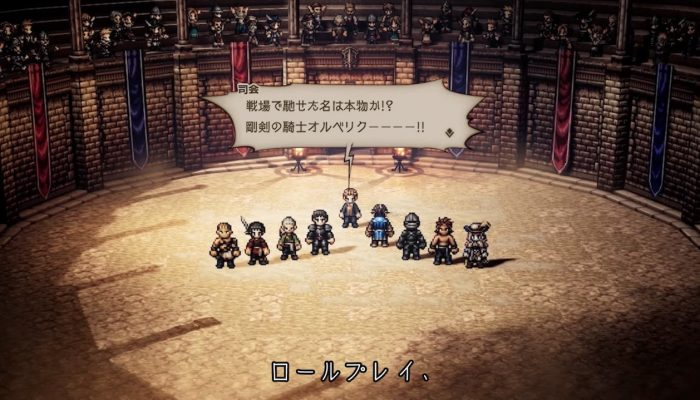 Octopath Traveler – Second Japanese Commercial