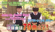 Taiko no Tatsujin Nintendo Switch Version