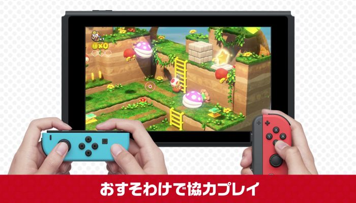 Captain Toad: Treasure Tracker – Japanese Informative Gameplay